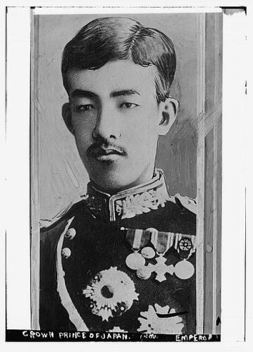 jap emperor