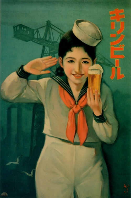 Jap sailor girl with beer