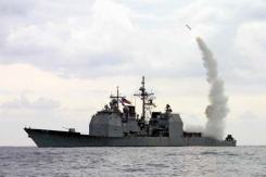iraq war ship